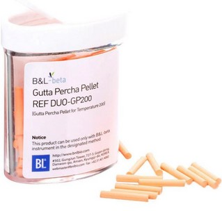 B&L SUPERENDO BETA GP PELLETS SOFT 100ST